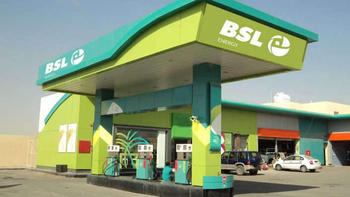 BSL Cold Chain Petrol Pump